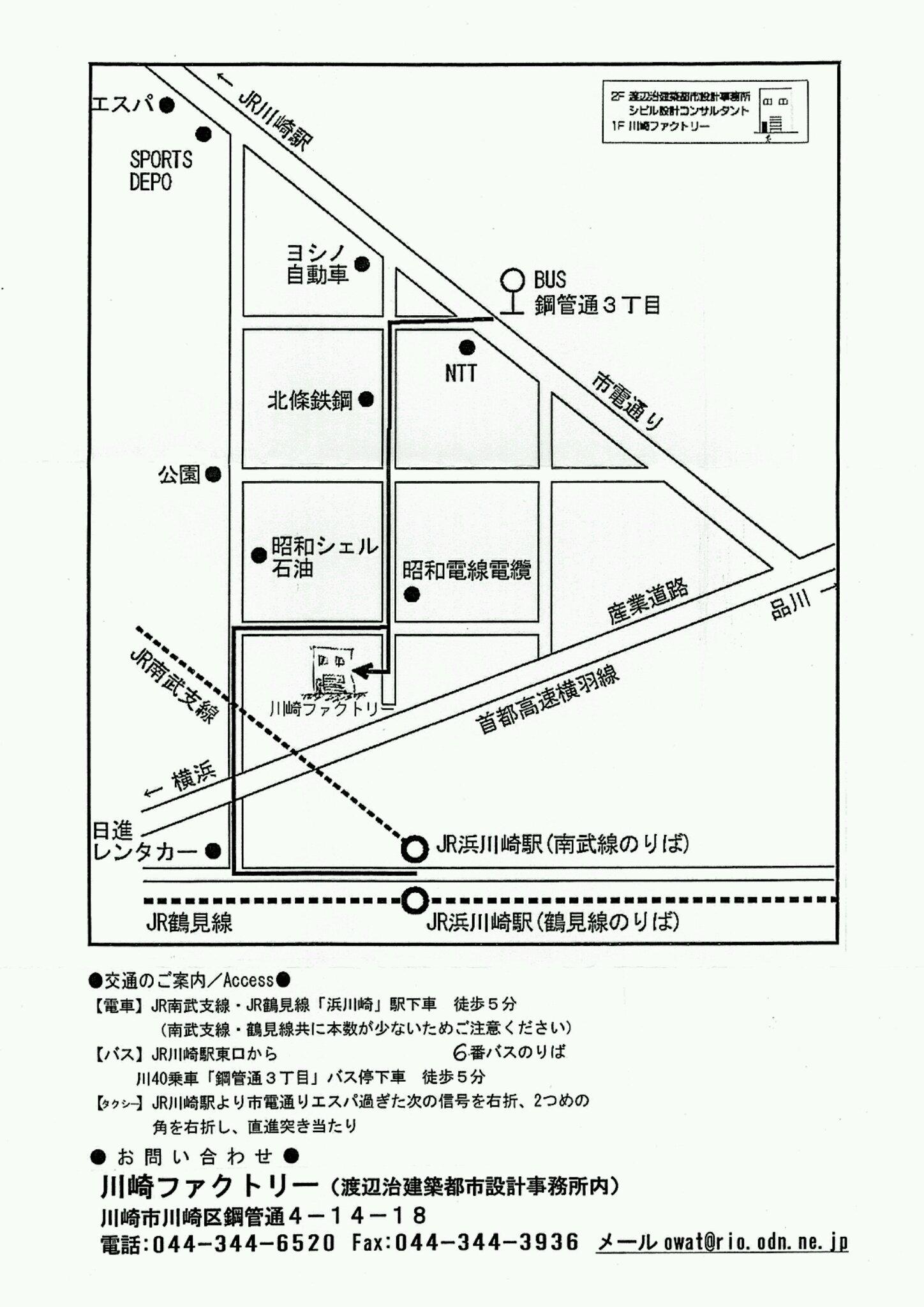 b0161710_1364441.jpg