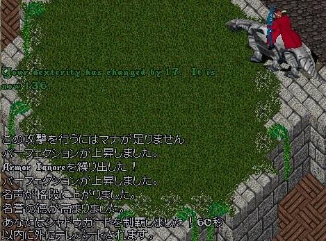d0378819_13204983.jpg