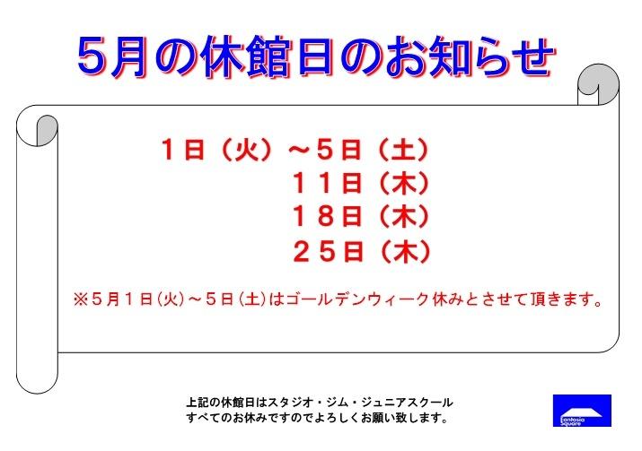 d0180431_10075858.jpg