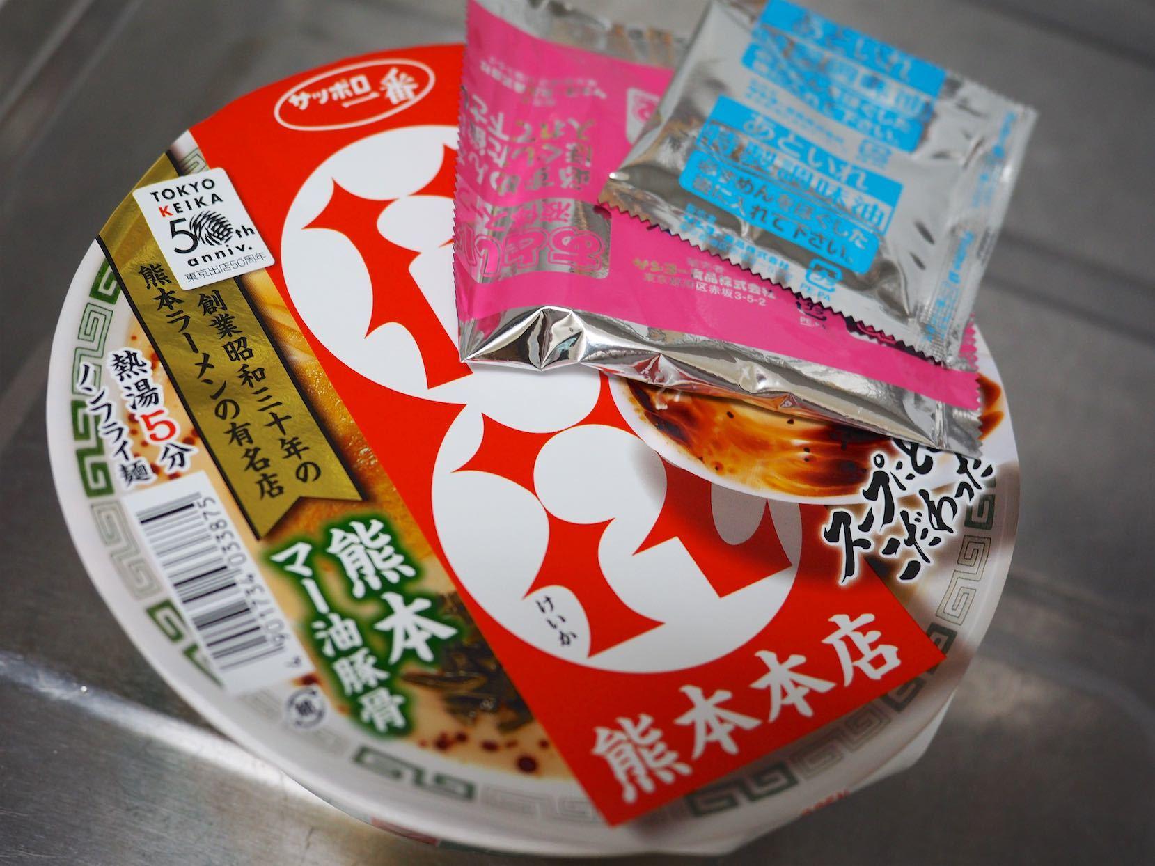サンヨー食品 サッポロ一番 名店の味 桂花 熊本マー油豚骨を食べる_b0360240_23254481.jpg