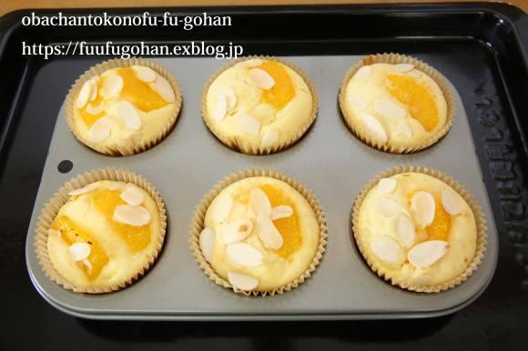 筍パスタDEおうちバル&オレンジとクリームチーズのマフィン_c0326245_11340568.jpg