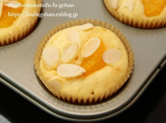 筍パスタDEおうちバル&オレンジとクリームチーズのマフィン_c0326245_11341595.jpg