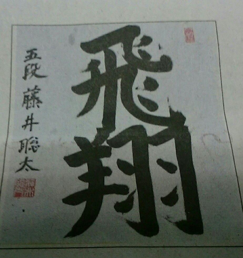b0061947_22210077.jpg