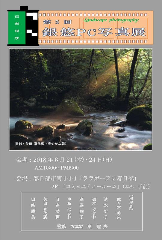 c0142549_16005403.jpg