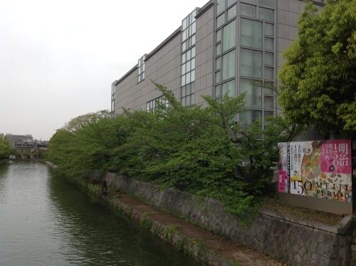 京都国立近代美術館『明治150年日本画と工芸展』_b0153663_14331660.jpeg