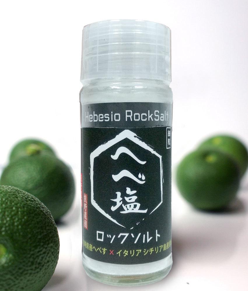 新「へべ塩」誕生!!_a0300410_22500107.jpg