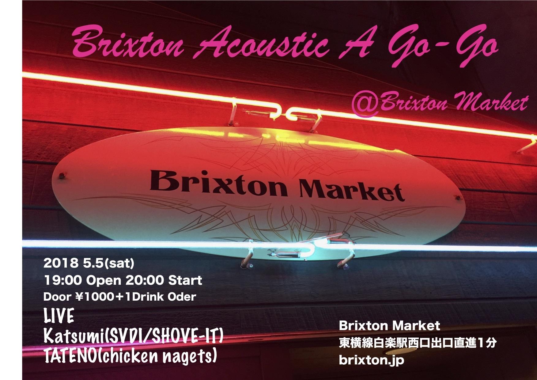 今宵はBrixton Acoustic A Go-Goです!_d0134311_15583984.jpg