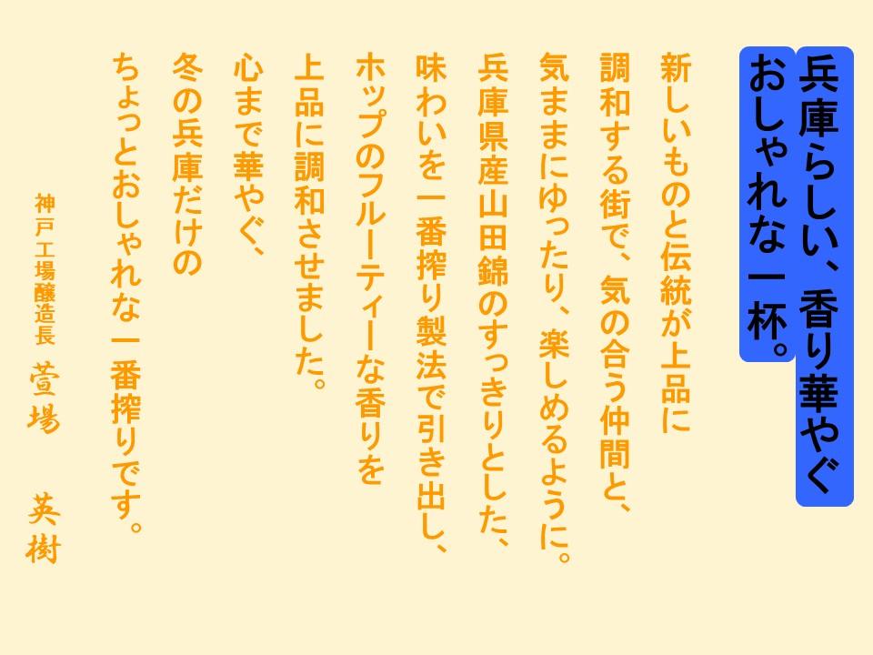 b0081121_55459.jpg