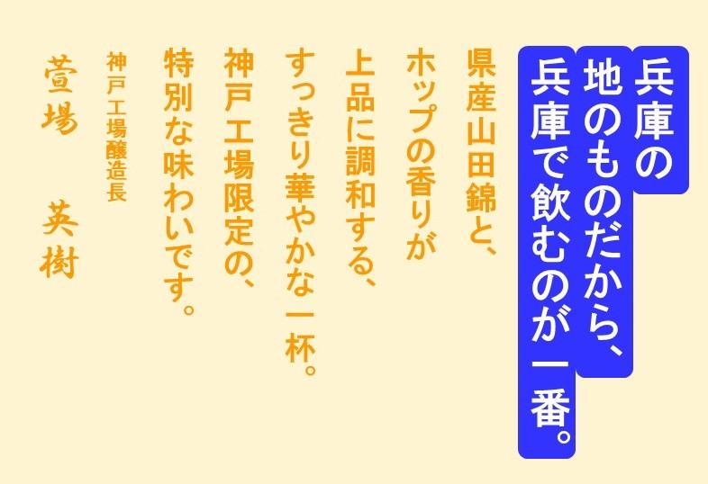 b0081121_6233512.jpg