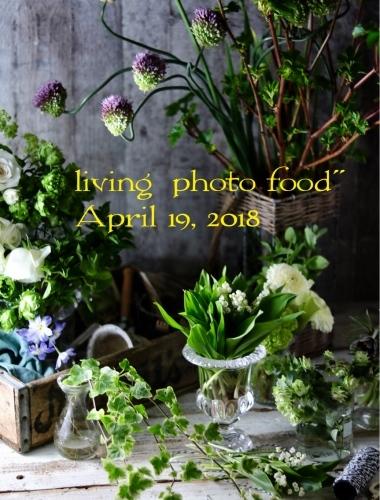 living  photo food 教室第2回_c0366722_17162555.jpeg