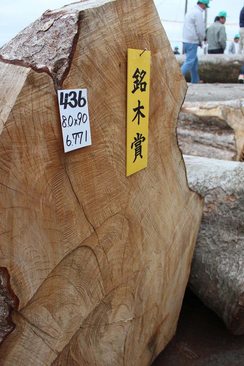 日本vs欧州調査レポート 04 日本一の広葉樹市場_a0355629_19403350.jpg