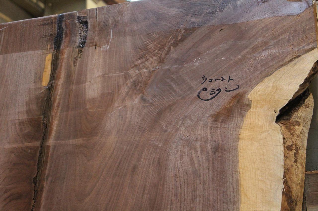 日本vs欧州調査レポート 04 日本一の広葉樹市場_a0355629_19432776.jpg
