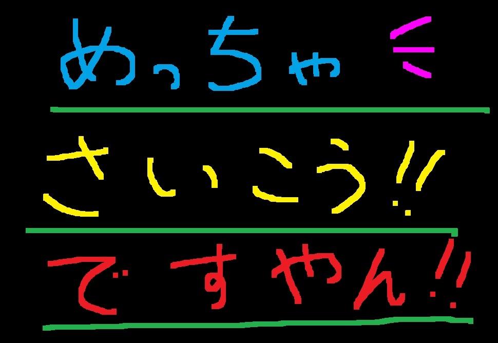 f0056935_18433340.jpg