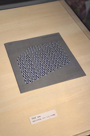 f0171840_11031514.jpg