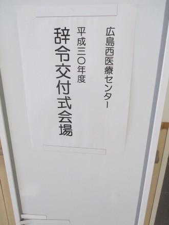 新人研修_a0192843_18414761.jpg