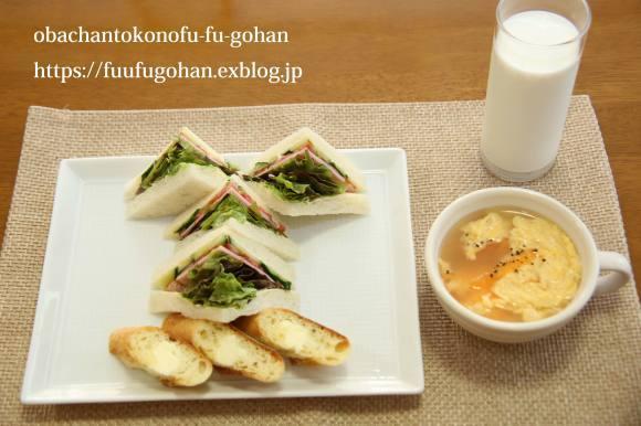 お野菜たっぷり~洋風弁当&今日の御出勤ごぱんセット_c0326245_11044981.jpg