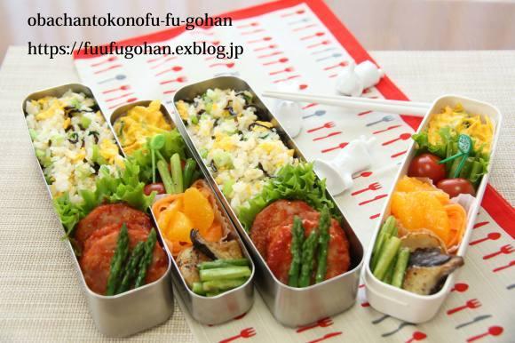 お野菜たっぷり~洋風弁当&今日の御出勤ごぱんセット_c0326245_11050453.jpg
