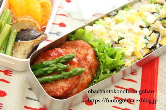 お野菜たっぷり~洋風弁当&今日の御出勤ごぱんセット_c0326245_11051970.jpg
