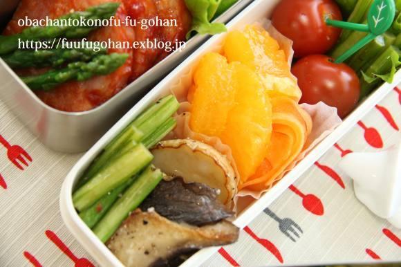 お野菜たっぷり~洋風弁当&今日の御出勤ごぱんセット_c0326245_11054428.jpg