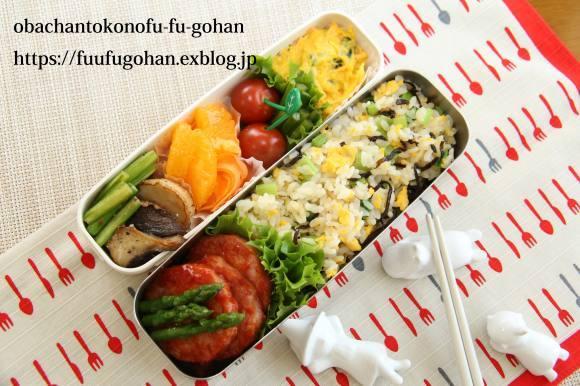 お野菜たっぷり~洋風弁当&今日の御出勤ごぱんセット_c0326245_11060920.jpg