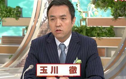 好きな人:玉川徹さん_d0168150_16045644.jpg