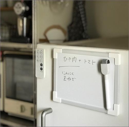 【 ダイソーで買ったホワイドボードを冷蔵庫に 】_c0199166_12033863.jpg