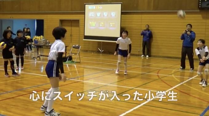 第2881話・・・バレー塾in 江津_c0000970_10014517.jpg