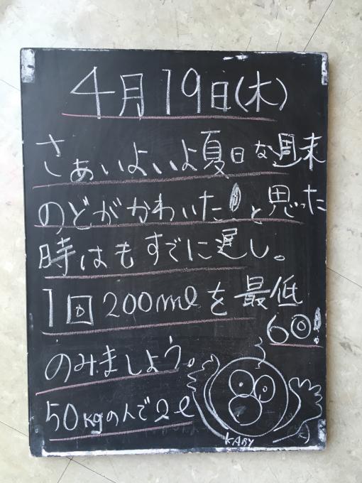 f0152875_19430895.jpg