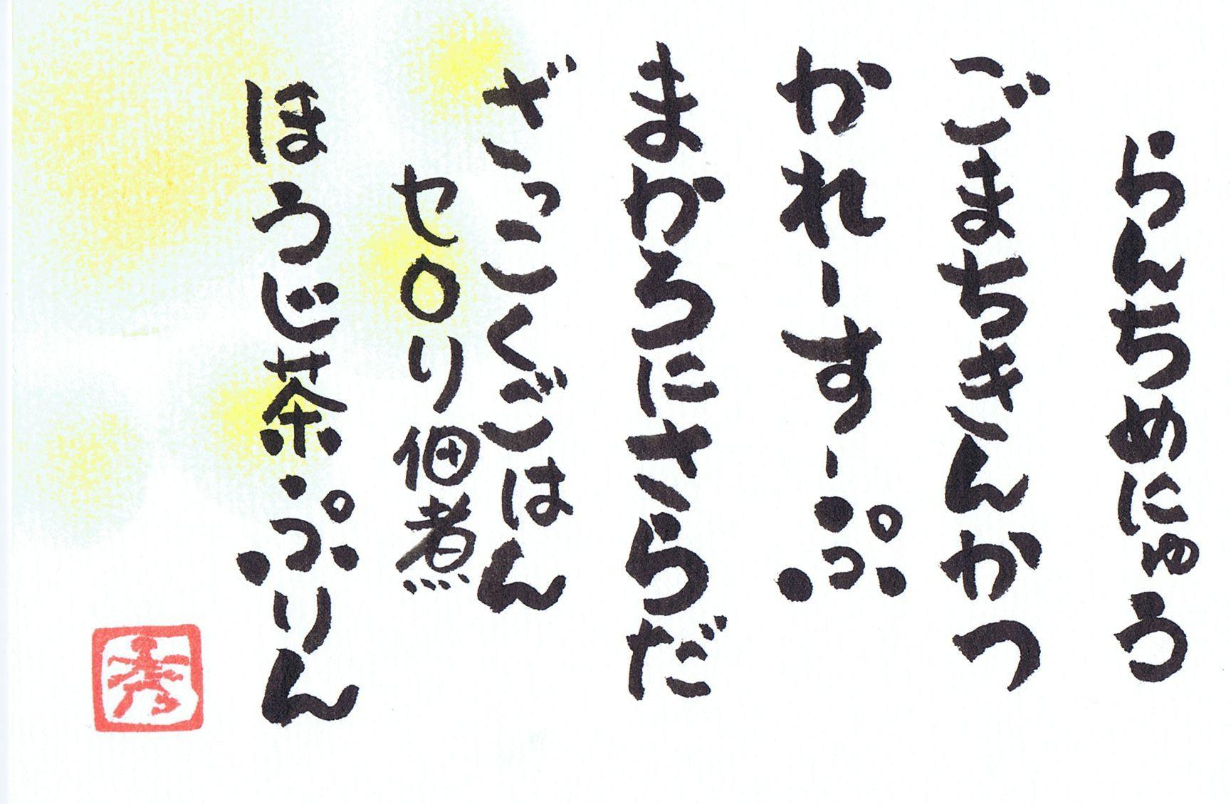 b0154179_11284515.jpg