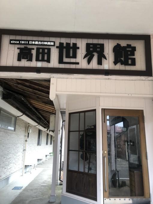 雁木町家 旧今井染物屋へ。_d0182179_00190645.jpg