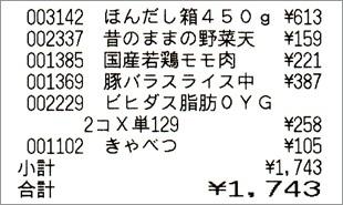 b0260581_15154765.jpg