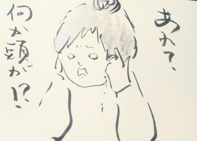 頭皮がピリピリ痛い?_b0210688_19022022.jpg