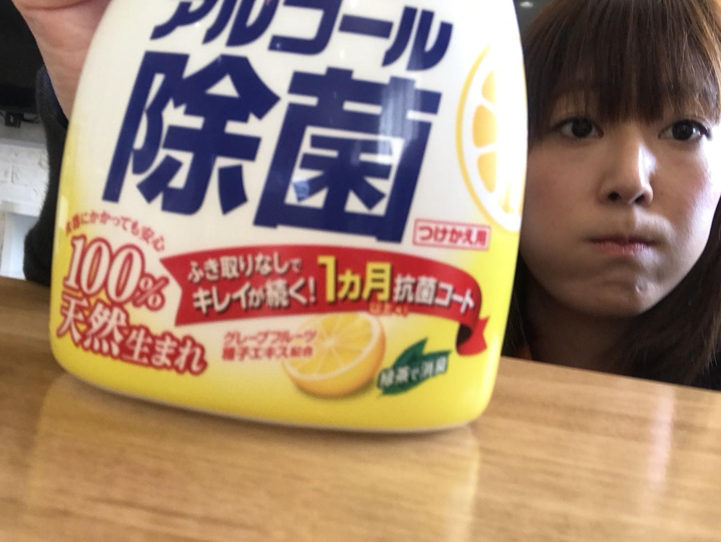 4月20日(金)トミーベース カスタムブログ☆LS460 ハマー ランクル インパラ多数取り揃え☆_b0127002_11400623.jpg