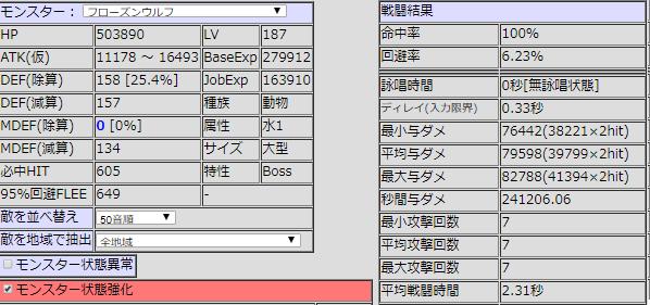 d0367404_19545491.png