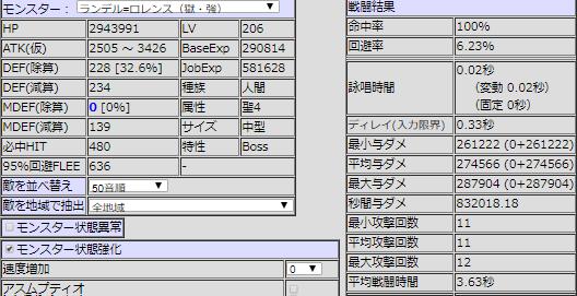 d0367404_20074811.png