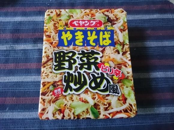 4/20 ペヤング野菜炒め風やきそば_b0042308_11220371.jpg