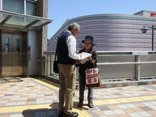 広島3区市民連合 19の日宣伝_e0094315_21342828.jpg