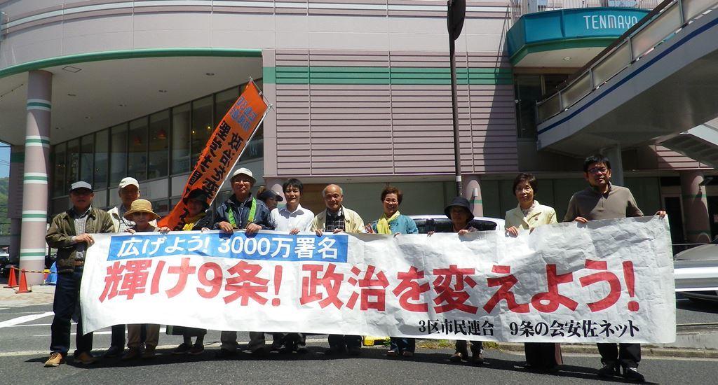 広島3区市民連合 19の日宣伝_e0094315_21345205.jpg