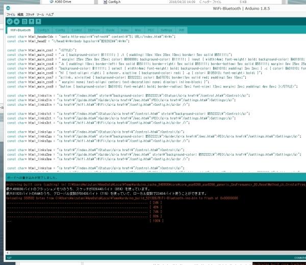 自動導入ドライブ OnStep WiFiモジュールを組み込む_c0061727_21402603.jpg