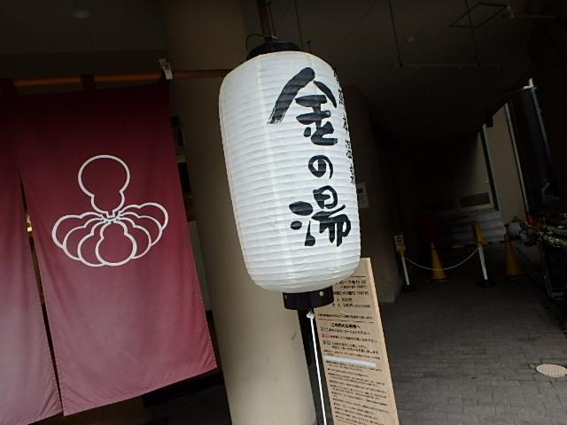 裏 魚屋道  有馬 おじさんの休日_f0334143_83456.jpg