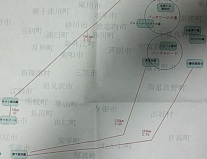 北海道二日目_b0025947_21505915.jpg