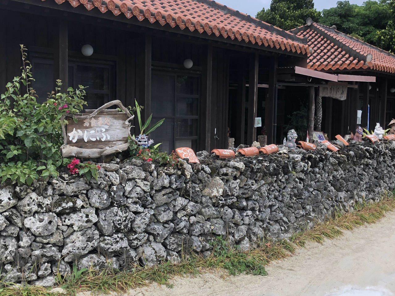 竹富島観光  水牛車でのんびり観光_c0011649_04324457.jpg
