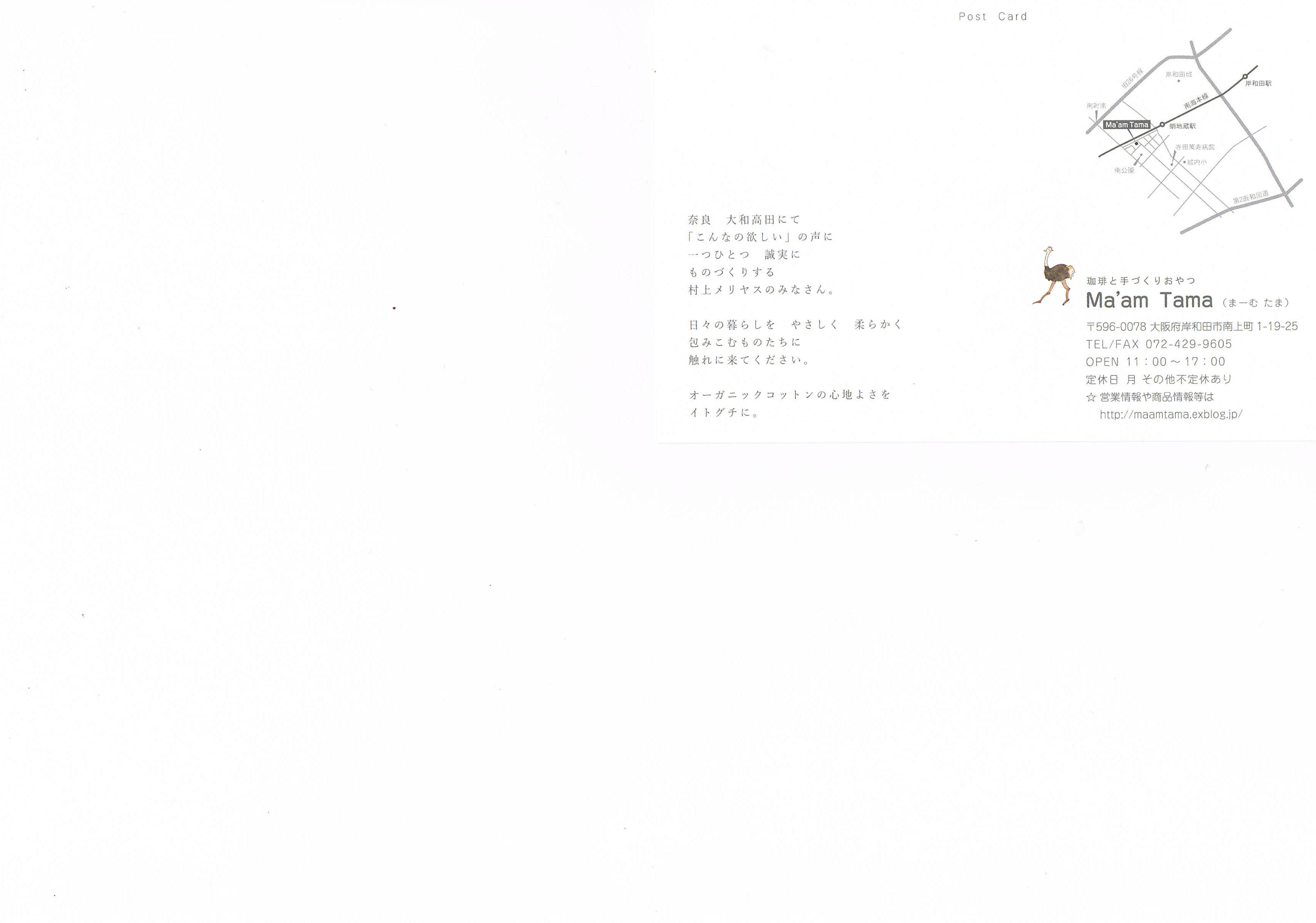 a0210053_13252207.jpg