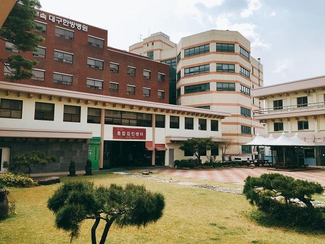 韓国 大邱の病院で韓国顔鍼をうけてみる_b0060363_21184836.jpg