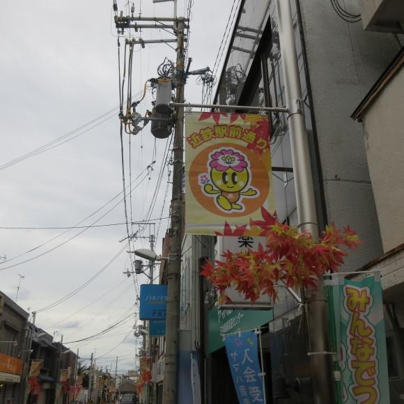 近鉄駅前商店街(大和高田市)_c0001670_20444389.jpg