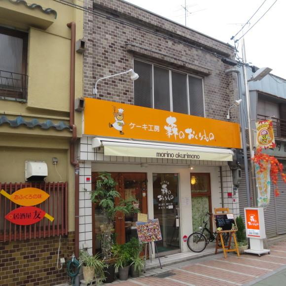 近鉄駅前商店街(大和高田市)_c0001670_20450242.jpg