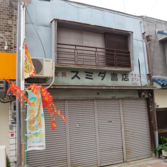 近鉄駅前商店街(大和高田市)_c0001670_20452149.jpg