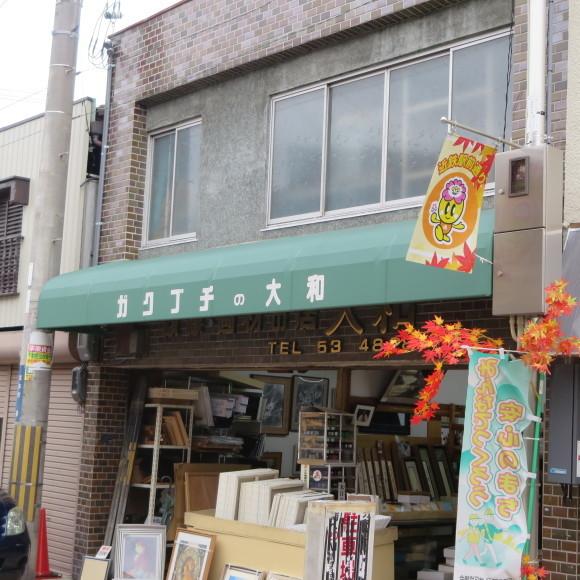 近鉄駅前商店街(大和高田市)_c0001670_20453825.jpg