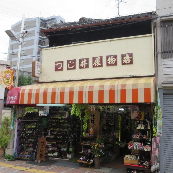近鉄駅前商店街(大和高田市)_c0001670_20454571.jpg