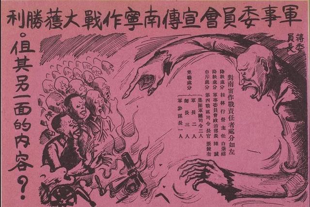 台湾軍歌歌詞中的「臺湾軍」_e0040579_22474713.jpg